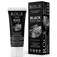 ROCS BLACK EDITION - Pasta wybielająca z węglem 60ml